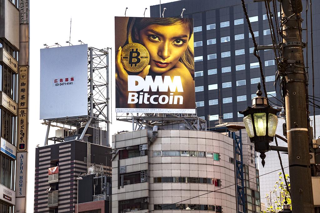 Bitcoin ad--Tokyo