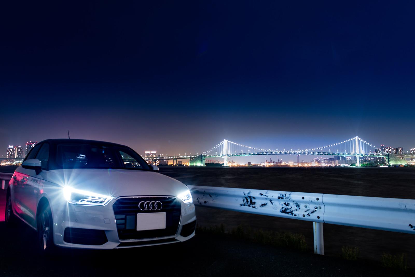 The Rainbow Bridge & Audi
