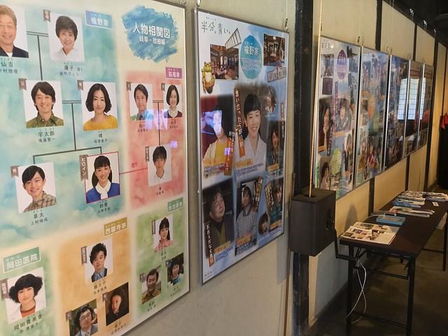 岩村にてNHK朝ドラ「半分、青い」番組展開催中 IMG_2747