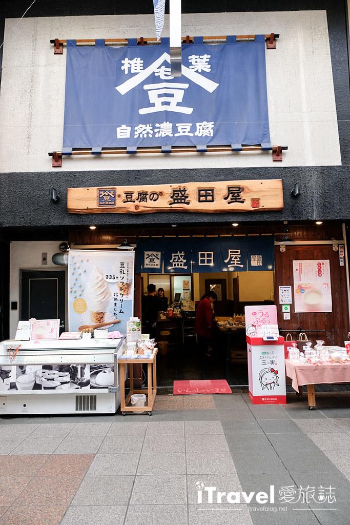 福冈饭店推荐 川端冷泉阁酒店 (47)