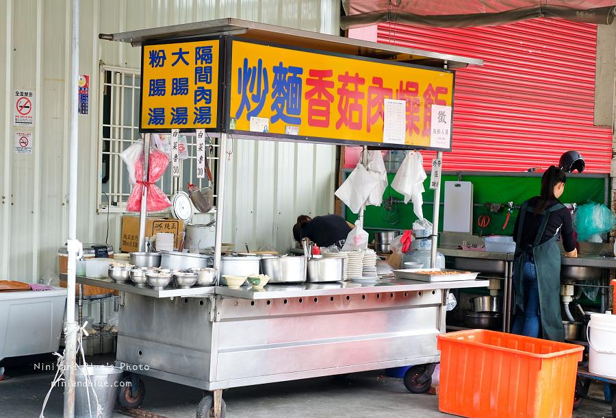 妙的炒麵.東區美食12