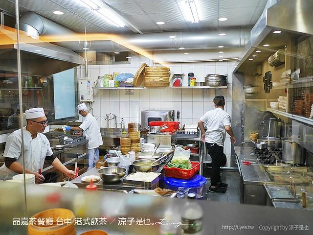 品嘉茶餐廳 台中 港式飲茶 23
