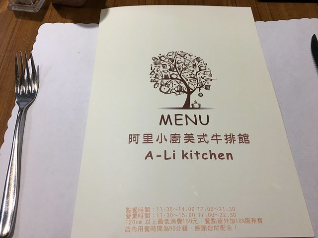 @永和阿里小廚