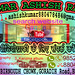 Kumar Ashish Rana  Ashish Birnoudh Goradih Bhagalpur  Ashish Kumar Rana  Videography and photography Ashish Rana