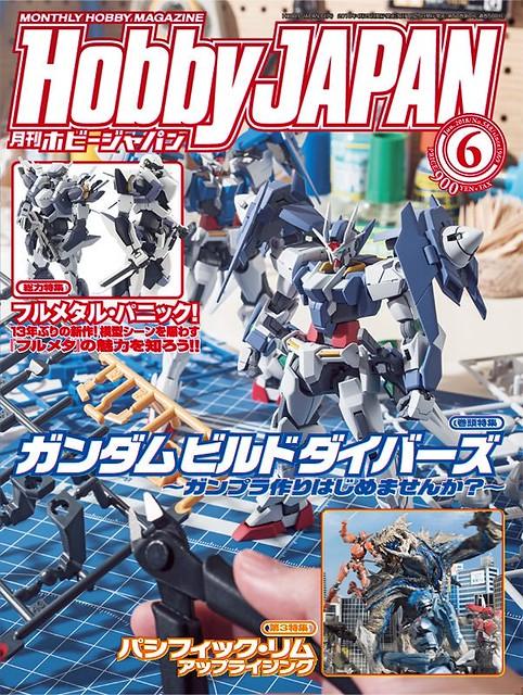 Hobby Japan 06 -2018
