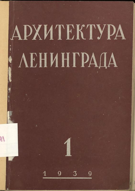 1939-01-00