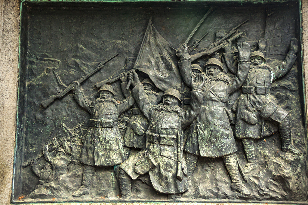 Yasukuni Shrine relief depicting victory in China--Tokyo