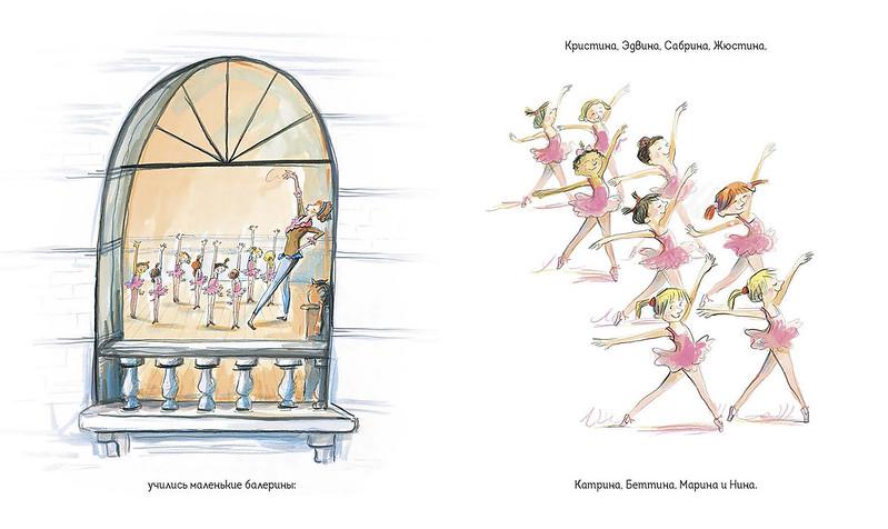 malenkie-balerinyi-1