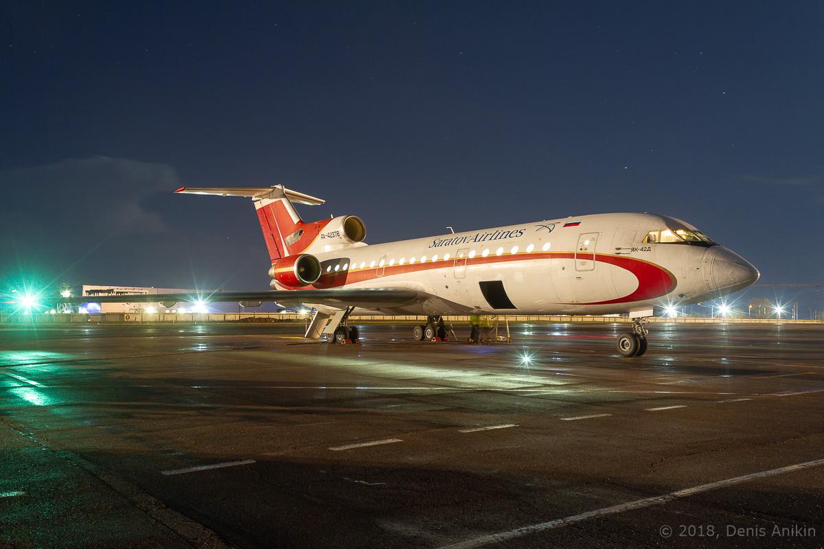 Як-42 ночью фото 2