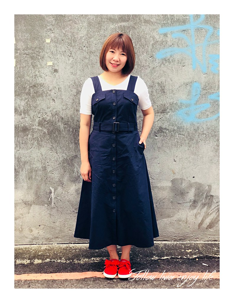 A-MAY STYLE23