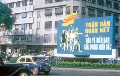 toandan_doanket