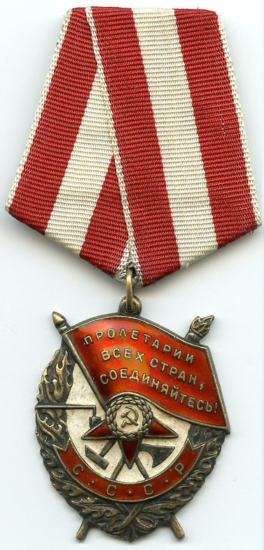 Order of the Red Banner of the Soviet Union