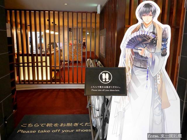 日本橋室町Bay飯店12