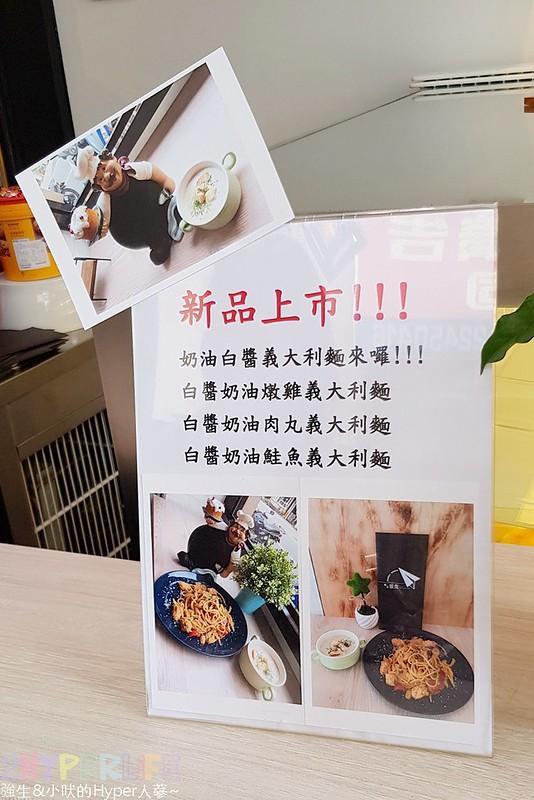 來去旅食journey brunch-台中早午餐下午茶 (9)