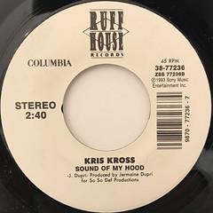 KRIS KROSS:I'M REAL(LABEL SIDE-B)