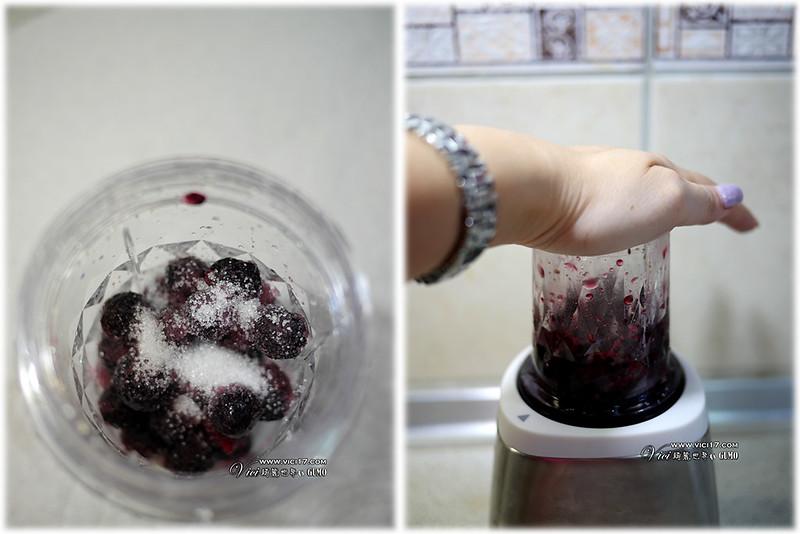 0430野莓優格杯901