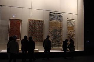 國立故宮博物院南部院區 Southern Branch of the National Palace Museum