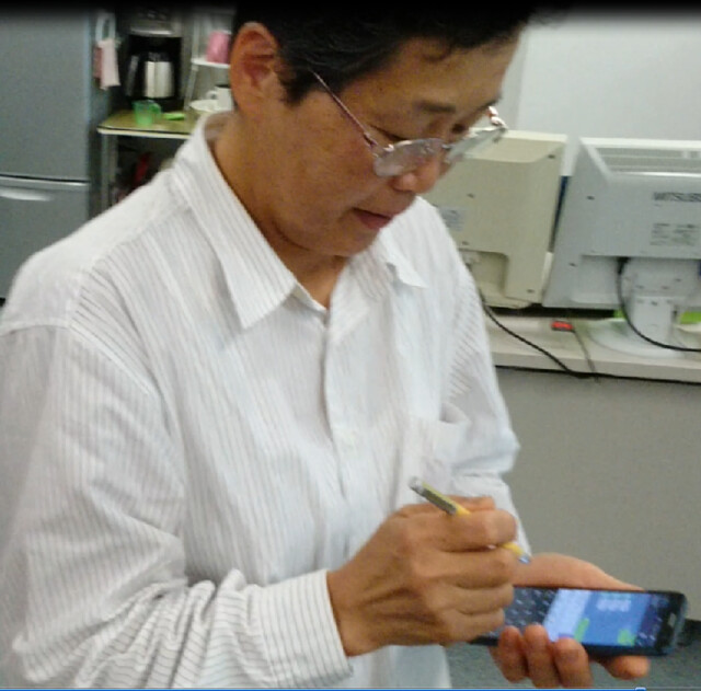 Smartphone Interfaces for Older People (JST)