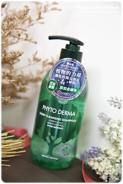 朵蔓Phyto Derma 頭皮淨化洗髮精