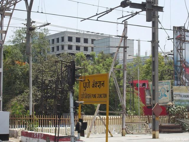 Pune Junction Board 2, Nikon COOLPIX L29