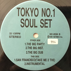 TOKYO NO.1 SOUL SET:THE BIG PARTY(LABEL SIDE-B)