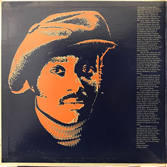 DONNY HATHAWAY:EXTENSION OF A MAN(JACKET C)