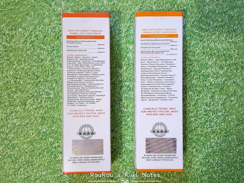 SUN•BRELLA 陽傘高效水防曬系列3