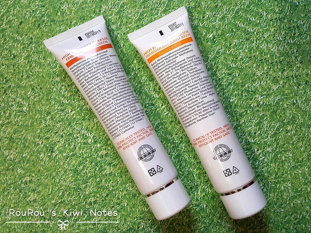 SUN•BRELLA 陽傘高效水防曬系列5