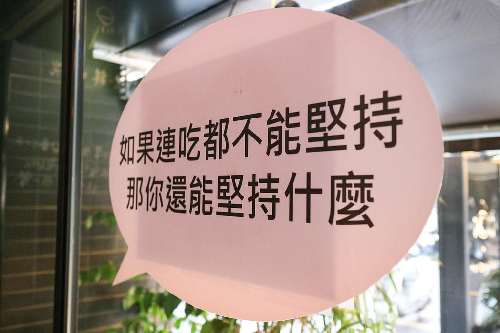 地平線1號 horizon no.1 林口店 (8)