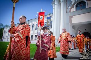Софийский собор 550