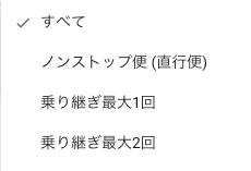 kiwi.com-29