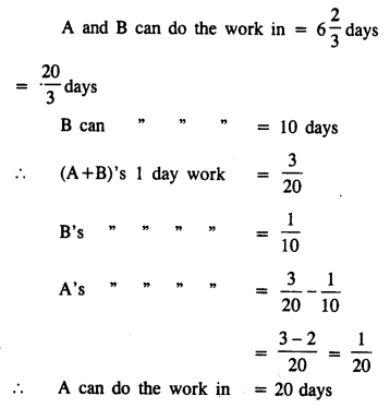 selina-concise-mathematics-class-8-icse-solutions-direct-and-inverse-variations-E-2