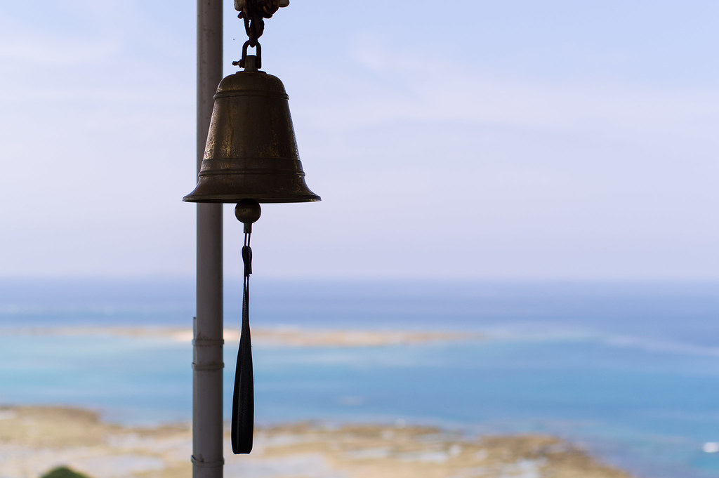 beach bell