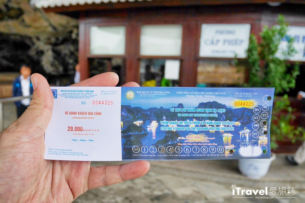 越南下龙湾天堂岛 (10)