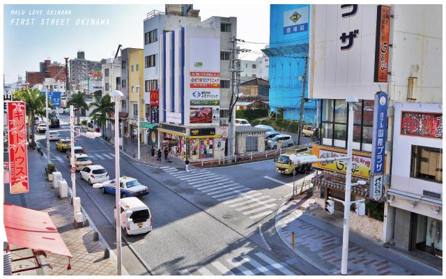 沖繩海街度假公寓-39