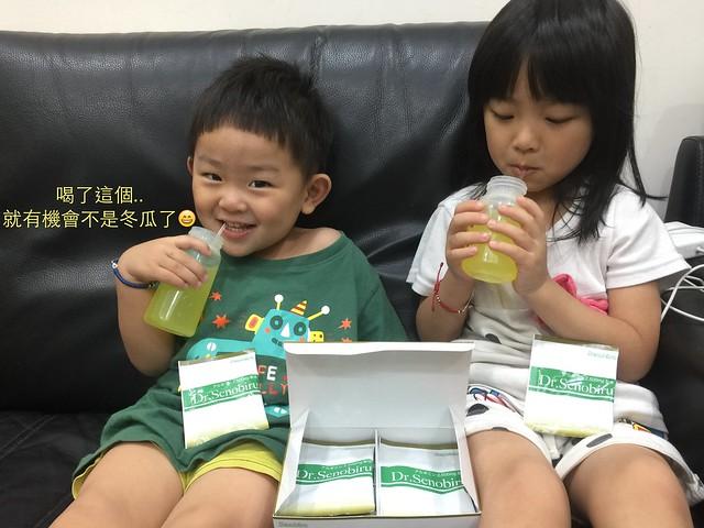 (體驗)幫助牙齒骨骼正常發育的營養補給~『Dr.高人一等』~香甜微酸的葡萄柚風味~