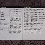 Conbrov 小型動体検知カメラ 開封レビュー (22)