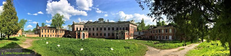 """""""Отрада"""", Семеновское"""