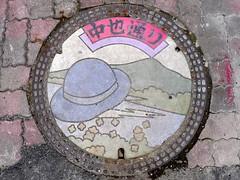 Yudaonsen Yamaguchi city Yamaguchi pref, manhole cover 18 (山口県山口市湯田温泉のマンホール18)