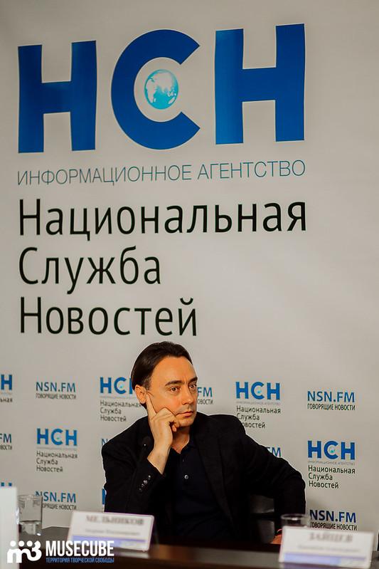 Taina_ledyanih_kristallov_004