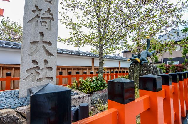 Fushimi Inari dog fence
