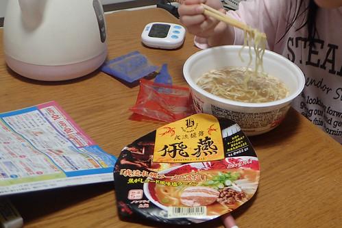 飛燕のカップ麺