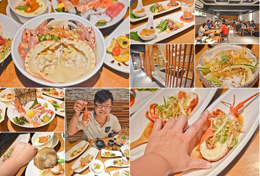 水森水產價格菜單 台中高檔生猛海鮮龍蝦餐廳 母親節優惠
