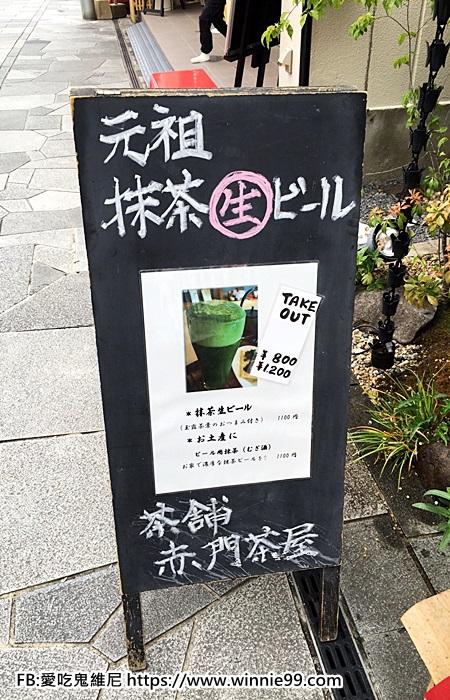 手機日本_180504_0035