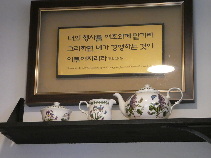 Portmeirion tableware on display in a cafe in Seoul