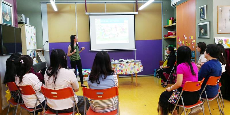教育出版社教材分享
