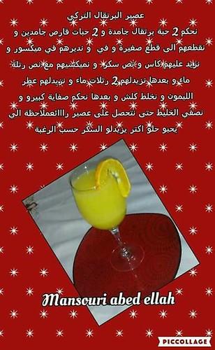 عصير البرتقال التركي-014