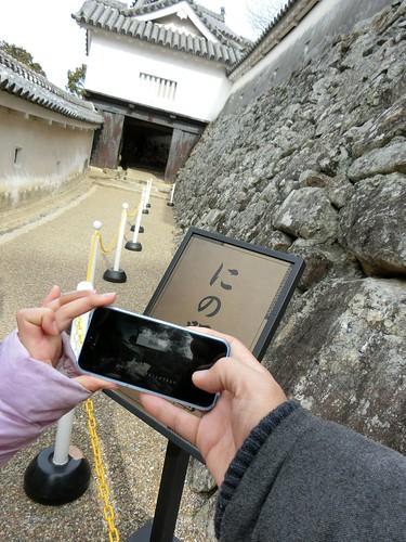 姫路城の見どころと混雑 西門