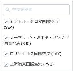 kiwi.com-33