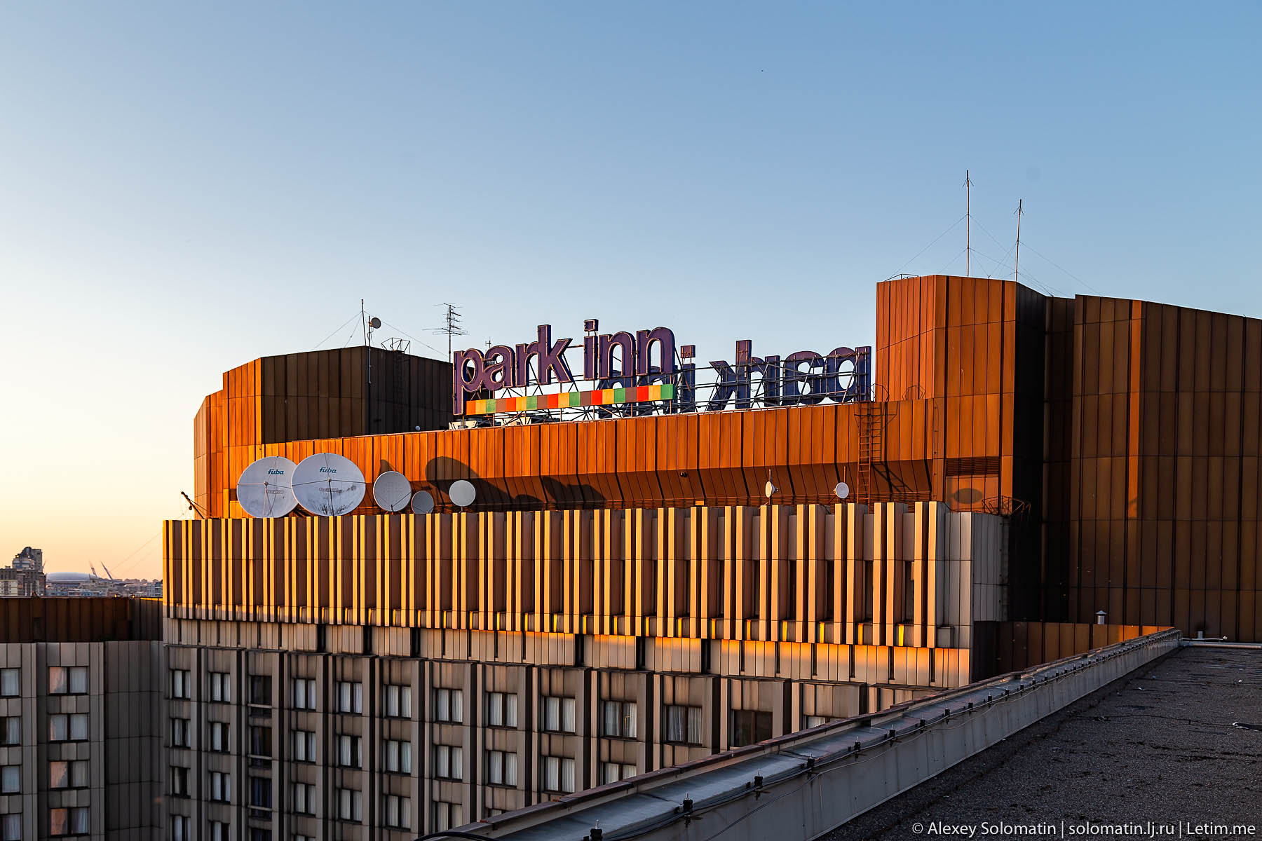 Закат с крыши Park Inn by Radisson Прибалтийская в Санкт-Петербурге и шикарный номер люкс